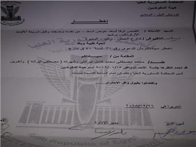 حظر هدم الكنائس أو بيعها وحكم استئناف اسكندرية بجواز بيعها