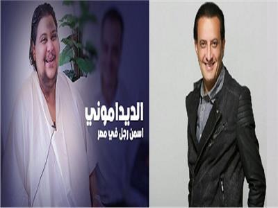 طارق علام، محمد الديداموني