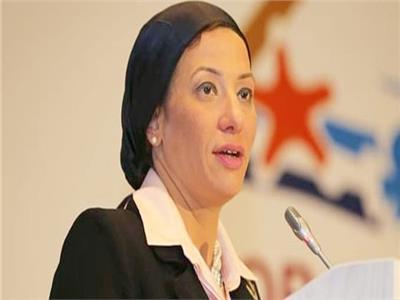 وزيرة البيئة الدكتورة ياسمين فؤاد