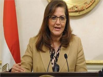 الدكتورة هالة السعيد وزيرة التخطيط والمتابعة