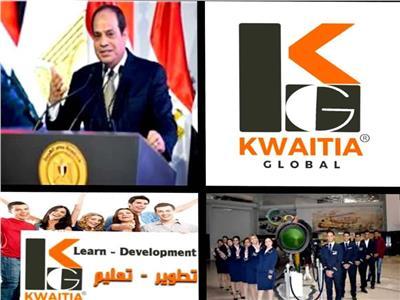 """تفعيلا لمبادرة """"حياة كريمة"""" إفتتاح البرنامج التدريبي للشباب برعاية كويتية مصرية"""