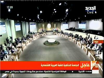 الجلسة الختامية للقمة العربية ببيروت