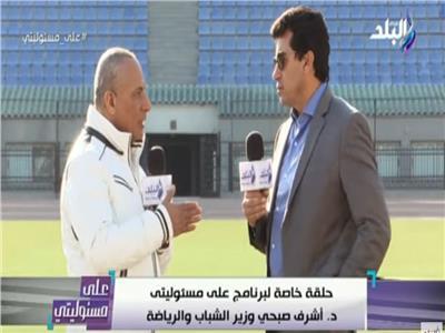 بالفيديو| وزير الرياضة: تقدم مصر لاستضافة كأس العالم احتمال وارد مستقبلاً