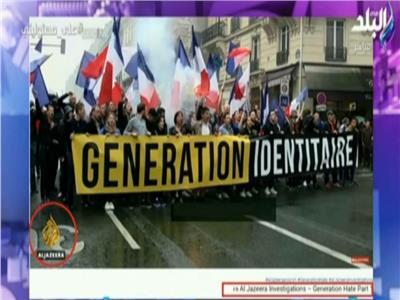 التفاصيل الكاملة لاتهام فرنسا قناة«الجزيرة» بإضرار الأمن القومي وإثارة الفتن