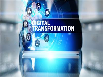 التحول الرقمي