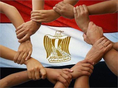 صورة موضوعية للوحدة بين المصريين