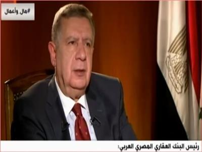 عمرو كمال - رئيس البنك العقاري المصري العربي