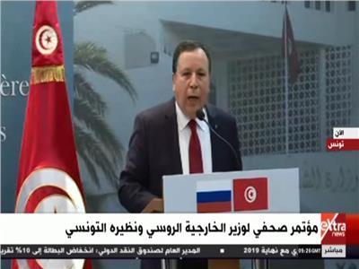 مؤتمر صحفي لوزير الخارجية التونسي ونظيره الروسي
