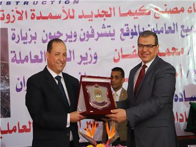 وزير القوى العاملة يتبادل الدروع مع نائب محافظ أسوان