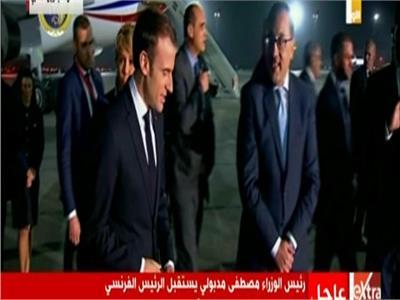 لحظة إستقبال د.مصطفى مدبولي الرئيس الفرنسي إيمانويل ماكرون