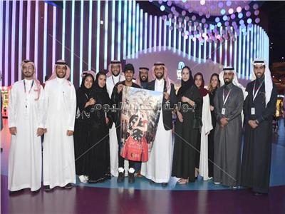 الفيلم السعودي «الدنيا حفلة»