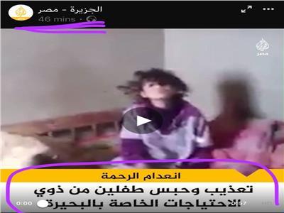 صورة  للفيديو