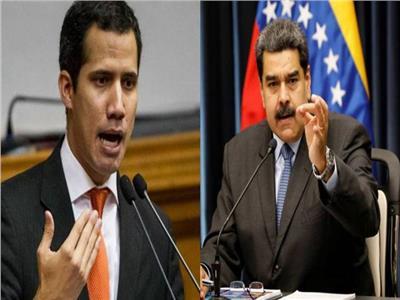 نيكولاس مادورو و زعيم المعارضة خوان جوايدو