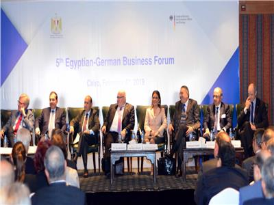منتدى الأعمال المصري الألماني