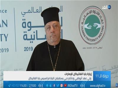 الاب نبيل حداد، رئيس مركز التعايش الديني في الأردن