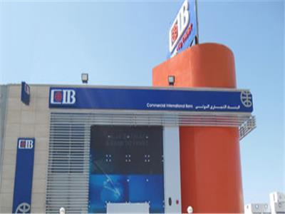 البنك التجاري الدولي - مصر