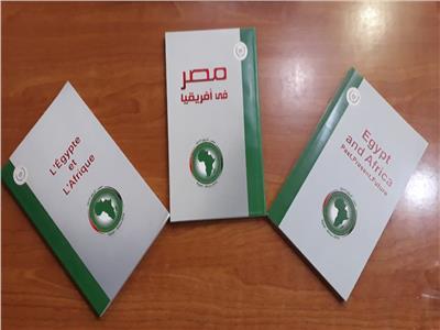 كتاب بـ3 لغات لهيئة الاستعلامات