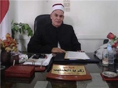 الشيخزكريا محمد إبراهيم، مدير أوقاف الشرقية