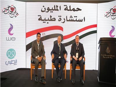 المؤتمر الصحفي الخاص بإطلاق المبادرة