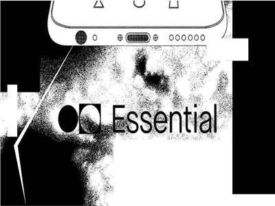 Essential PH-2