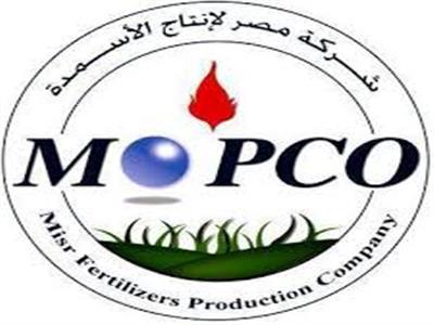 شركة مصر لإنتاج الأسمدة - موبكو