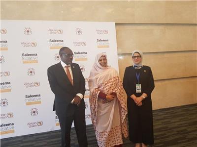 وزيرة الصحة خلال المشاركة في إطلاق مبادرة الاتحاد الأفريقي للقضاء على «ختان الإناث»