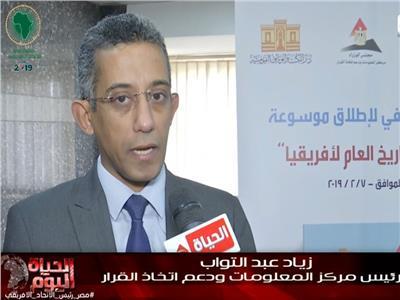 زياد عبد التواب- رئيس مركز المعلومات ودعم اتخاذ القرار بمجلس الوزراء