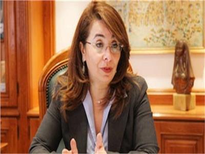 وزيرة التضامن غادة والي