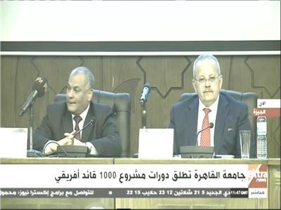 جامعة القاهرة تطلق دورات مشروع 1000 قائد أفريقي