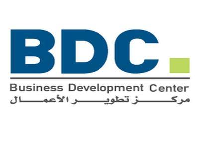 مركز تطوير الأعمال