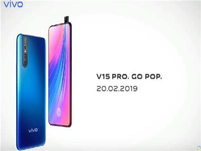 V15 Pro