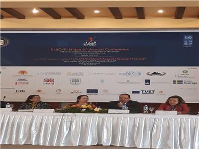 جهاز تنمية المشروعات يشارك فى مؤتمر «التكتلات والتنمية الاقتصادية فى صعيد مصر»