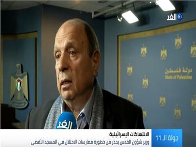 عدنان الحسيني وزير شؤون القدس،