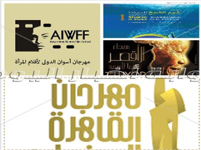 """المهرجانات المصرية """"العدد في الليمون"""" أم قواعد وقانون"""