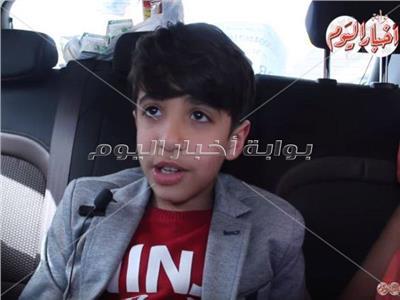 الطفل محمد إيهاب