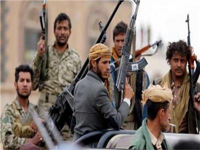 مليشيا الحوثي الانقلابية