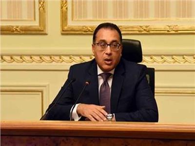 الدكتور مصطفى مدبولي رئيس مجلس الوزراء - صورة أرشيفية