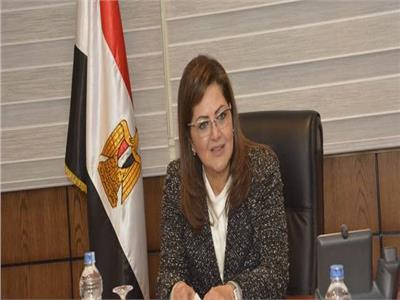 د.هالة السعيد- وزيرة التخطيط والمتابعة والإصلاح الإداري