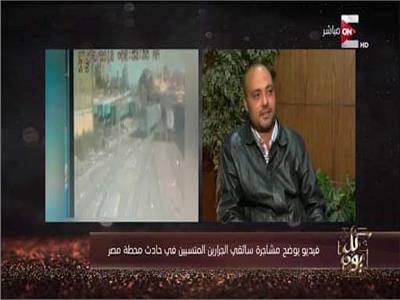 علاء سائق الجرار المنكوب