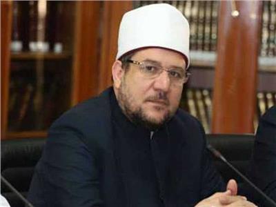 وزير الأوقاف د. محمد مختار جمعة