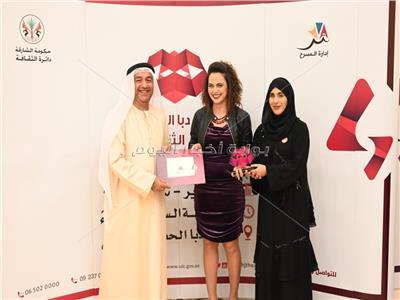 تكريم المسرحيين العرب بمهرجان دبا الحصن للمسرح الثنائي