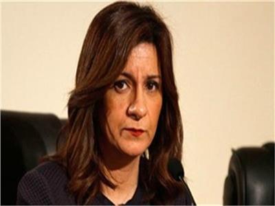 السفيرة نبيلة مكرم وزيرة الهجرة،