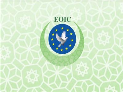 الهيئة الأوروبية للمراكز الإسلامية
