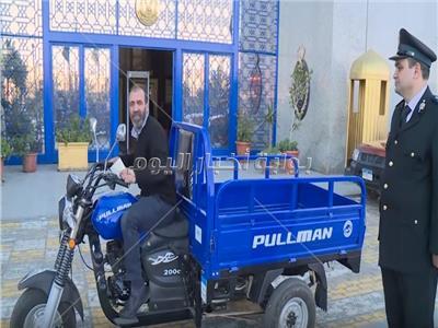 الداخلية تهدى تروسيكل لعامل جمع القمامة بالإسكندرية