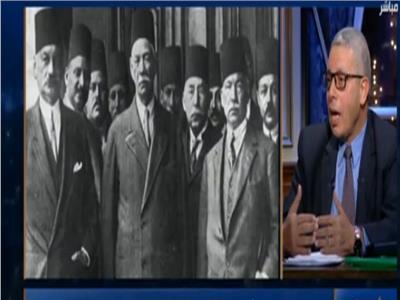حفيد سعد زغلول: «ثورة 19»خلاصة تجربة مصرية خلدها التاريخ