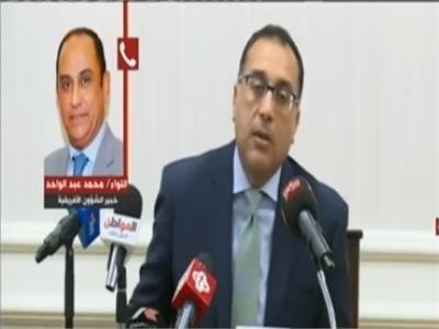 خبير إفريقي: مصر تدعو للإسراع في تنفيذ مبادرات قارية لتحقيق أهداف 2063