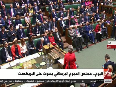 مجلس العموم البريطاني يصوت على البريكست