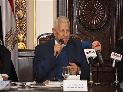 مكرم محمد أحمد بإحتفالية جامعة القاهرة بمرور 100 عام علي ثورة 1919