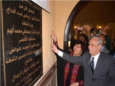 وزيرة الثقافة تفتتح قصر ثقافة حوض الرمال بقرية المدامود شمال الأقصر.