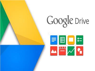تطبيقات جوجل درايف